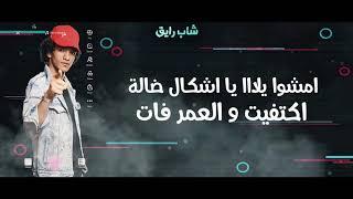 القمة الدخلاوية بت عترة وبت خطره الجزء التاني اداء == شاعر الغية - تيتو - بندق)