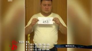 Полиция ищет подозреваемого в педофилии, который сбежал от следствия