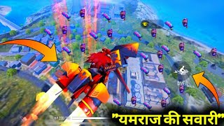 🔥Best Factory Gameplay With New Skywing/🔥यमराज की सवारी Factory Ki Uper/🔥Factory King FF ANTARYAMI