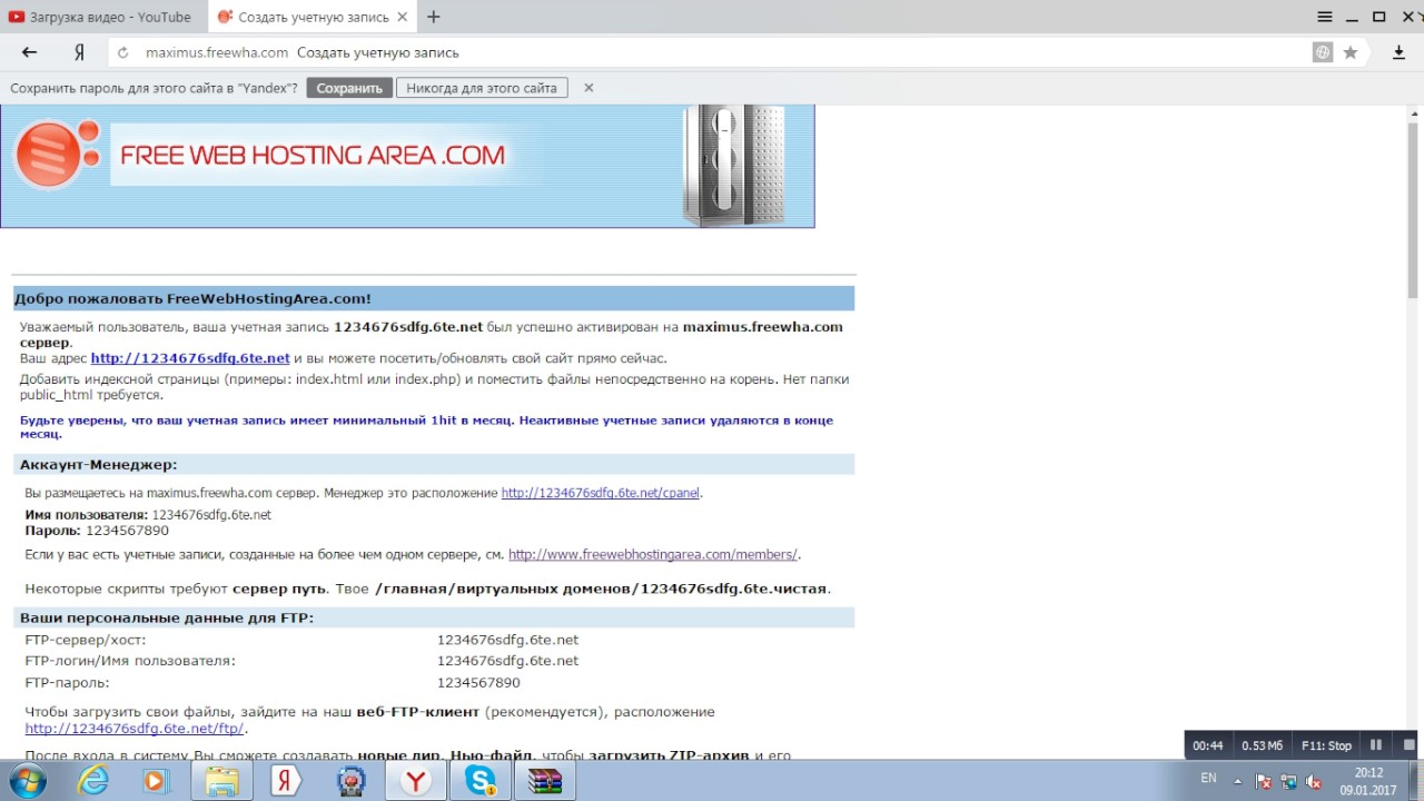Бесплатный хостинг и домен сайтов сайт московский центр планирования семьи и репродукции на севастопольском пр-те