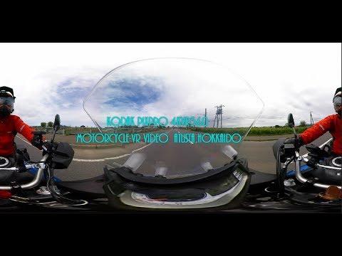 KODAK 4KVR360 Motorcycle-VR Video バイクVR動画2