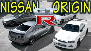 ★ Nissan GTR History : Everything YOU need to know! ★
