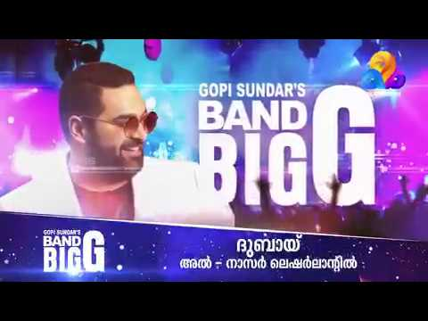 Presenting The Band Big G| A Gopi Sundar Music Band | Live In Dubai