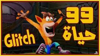 قلتش كراش 99 حياة بشكل سريع      Crash Bandicoot N sane 99 life glitch