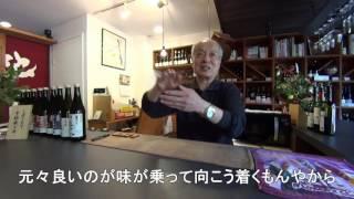 ヴァンダンジュ(13/19) セルバ名店会 ICHIBA-KOBEプロジェクト