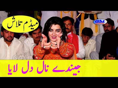 Madam Talash Jainday Naal Dil Laya Dance Asi Videos