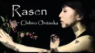 Repeat youtube video Rasen by Chihiro Onitsuka