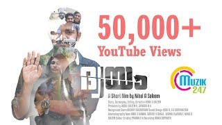 dwayam malayalam short film with english subtitles nihal a saleem official