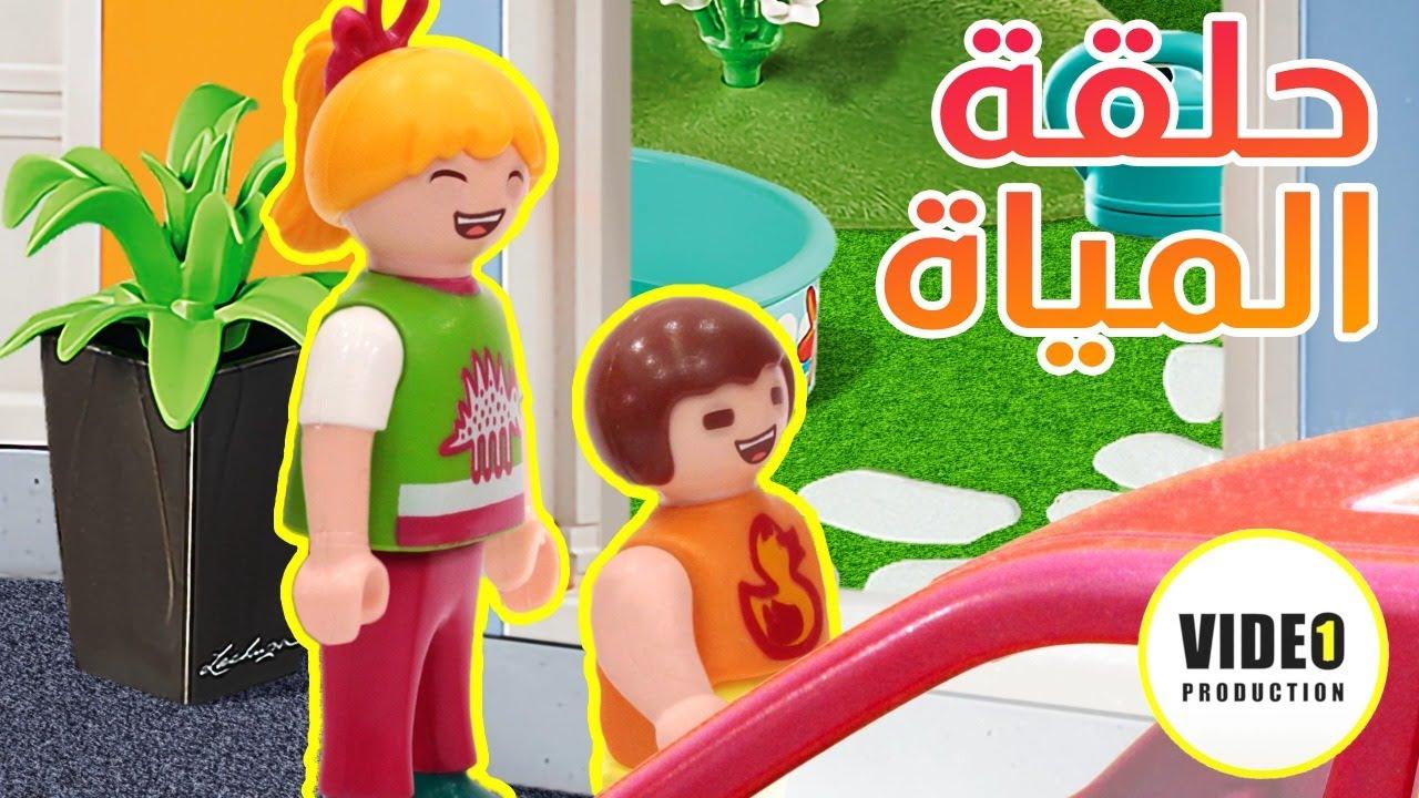 عائلة عمر - حلقة المياة - جنة و رؤى لازم ياخدوا بالهم من إستهلاك الميه - الميه تروي العطشان