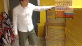 видео Велосипеды оптом от производителя из Китая