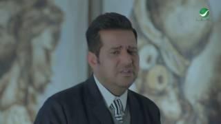 حاتم العراقى يطرح كليب 'عافني'
