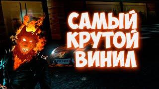 Открываем Самый крутой винил в 🚗🚗🚗  Need For Speed Carbon