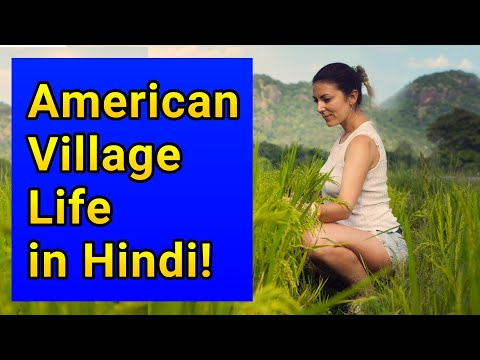 American Village Life In Hindi!
