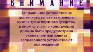 Установка ГБО на авто (часть 1)(, 2010-11-30T12:53:00.000Z)