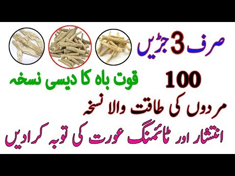 if-you-use-pure-3-herbs-complete-your-body-lenth-whatsapp-number03340643058