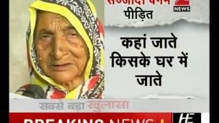 Former UP minister Azam Khan exposed for illegal possession of lands