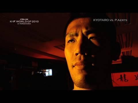 Kyotaro vs Peter Aerts - WGP PV