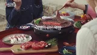경주천년한우 영상1