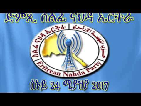 Radio Eritrean Nahda Party-24 4 2017 (Arabic)