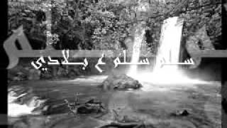 R A S M A L A T ابو عرب هدي يا بحر هدي