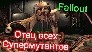 Всё о Создателе Вселенная Fallout . Fallout 1.