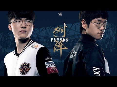 Campeonato Mundial de League of Legends 2017 - Final - SKT vs SSG