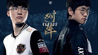 Campeonato Mundial de League of Legends 2017 - Final - SKT vs SSG