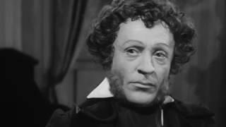 Пушкин - Андрей Глоба  (Фильм - спектакль, 1957)