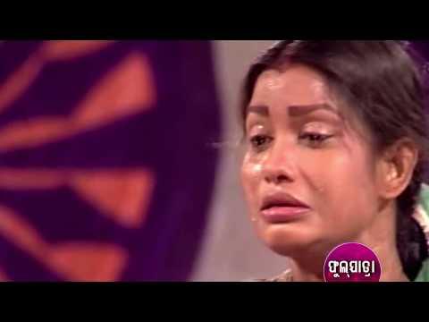 Sad Song - ଫୁଲ ବଦଳରେ ଏଠି ପଥର ପଡ଼େ *Phul Badala Re Ethi Pathara Pade* DHIRE DHIRE CHAL GORI