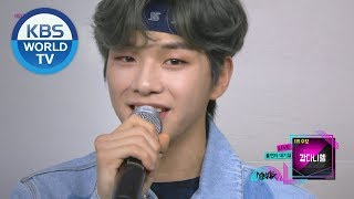 KANG DANIEL Interview 2U [Music Bank / ENG / 2020.04.03]