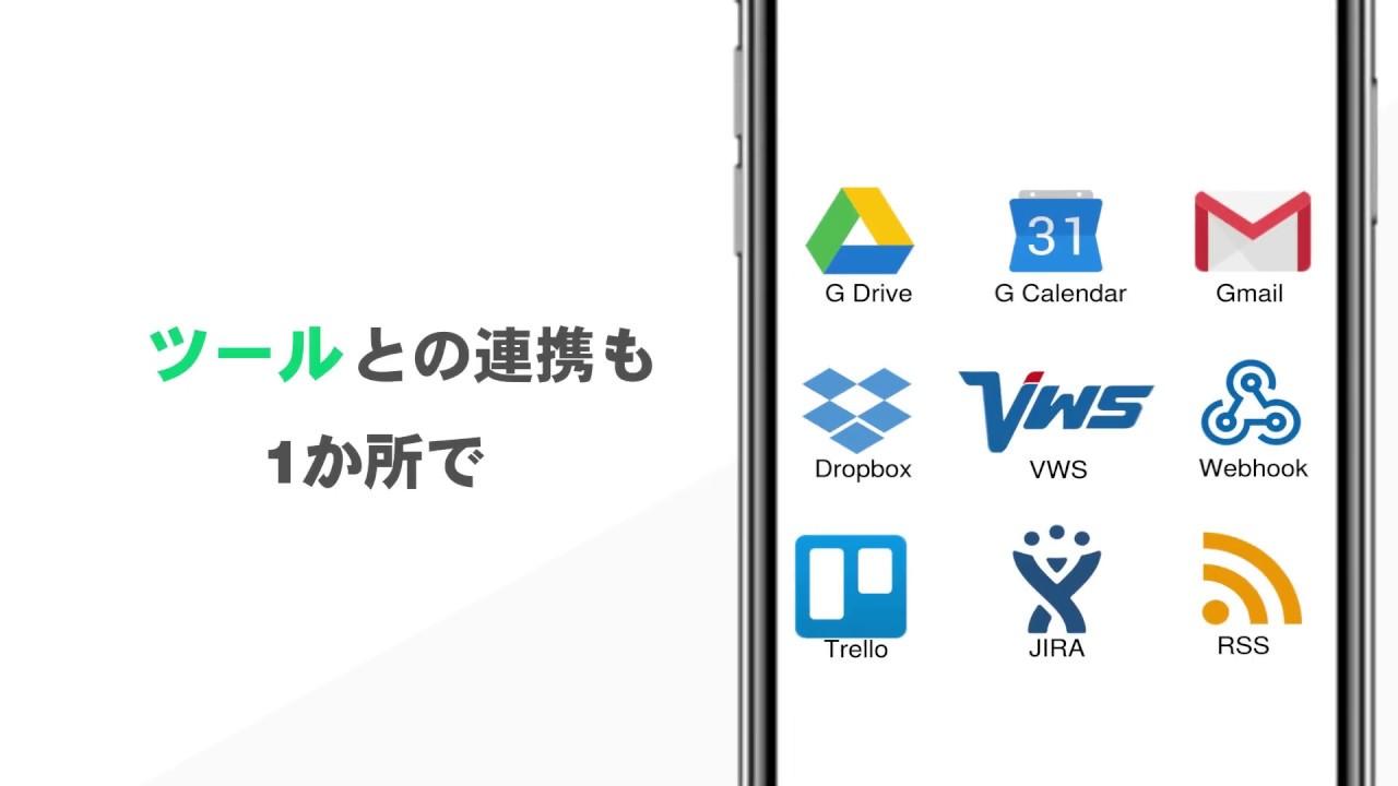 【アニメーション】チャットツール