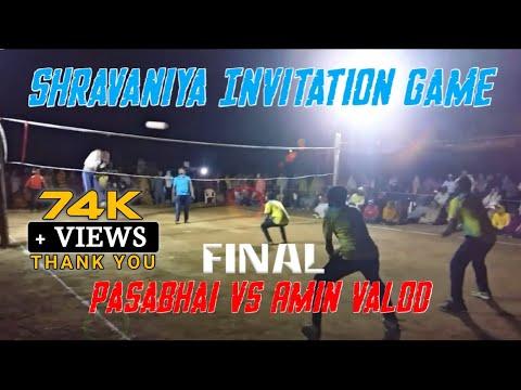 Pasa v/s Amin Final Match At SHHRAVANIYA SHOOTING VOLLEYBALL INVITATION GAME
