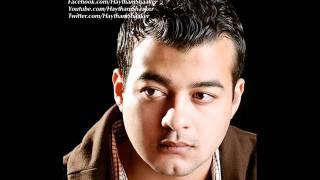 Haytham Shaker - Ser El Hyah / هيثم شاكر - سر الحياة