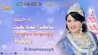 jadid HABIBA Tamghra TamazightRAD MYARGH