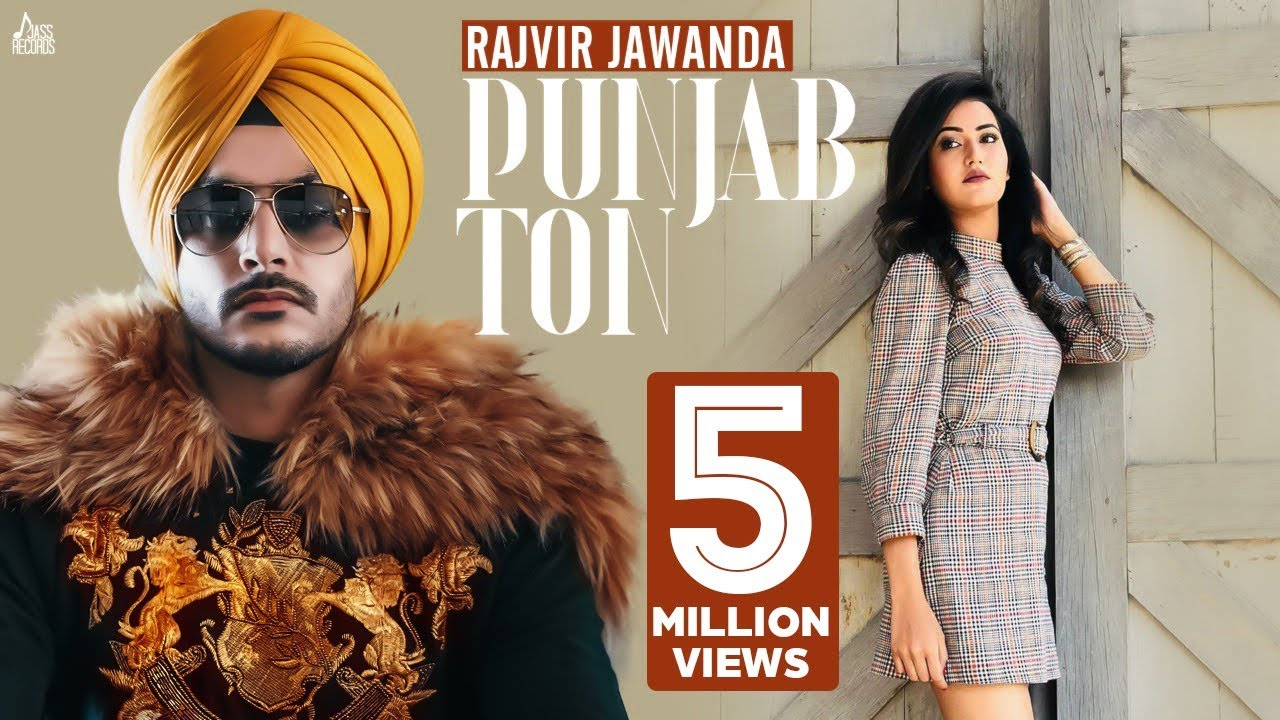 New Punjabi Song Download