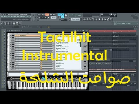 GRATUITEMENT MP3 TÉLÉCHARGER TOUDERT MUSIC