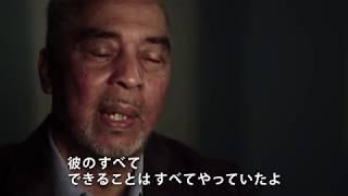 映画『ラサーン・ローランド・カーク The Case of the Three Sided Dream 』予告編 [日本語字幕付き]