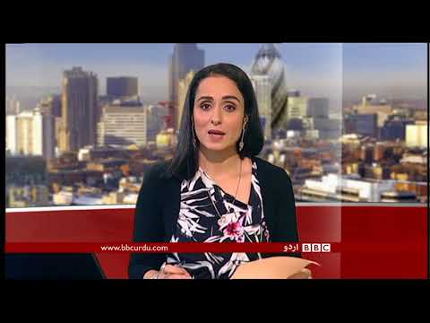 Sairbeen Tuesday 29th August 2017 -BBCURDU