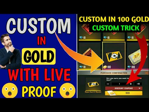 How To Get Custom Room Card In Gold Free Fire//Free Fire Custom Card In Gold / #7PerfectGaming