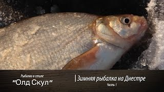 Зимняя рыбалка на Балансиры #Крапаль, #ЧерныйПират  [ШоУолда №40]