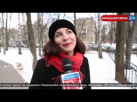Работа в Красногорске - 4402 вакансии в Красногорске