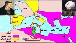 الصراع العثماني الإسباني على البلاد التونسيّة