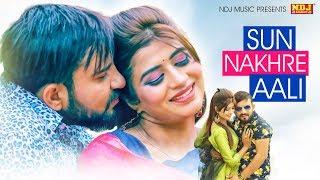 Sun Nakhre Aali Mukesh Fouji Free MP3 Song Download 320 Kbps