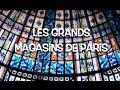 PARIS DEPARTMENT STORES - YVES MONTAND - PARIS SONGS/CHANSONS DE PARIS