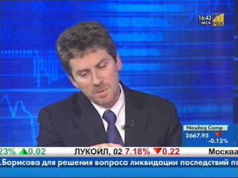 2007 Semet, Livchenko, Trani, mortgage market, risk assets, Russia, banking