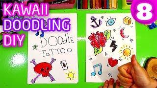 РИСУНКИ KAWAII / как нарисовать КАВАЙНЫЕ картинки / Дудлинг от РыбаКит