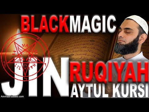 Ruqyah Guaranteed Cure Jinn Exorcism Blackmagic Ayatul Kursi Quran Recitation Sheikh Ammaar Saeed