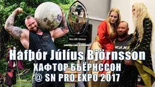 "Hafthor Bjornsson (""Game of Thrones"") / Хафтор Бьёрнссон @ SN Pro 2017 (Part 2) 
