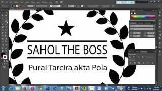 How to create a laurel wreath type logo in adobe illustrator