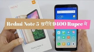 Loot Offer || Redmi Note 5 Buy Only 9400 Limited Period Offer